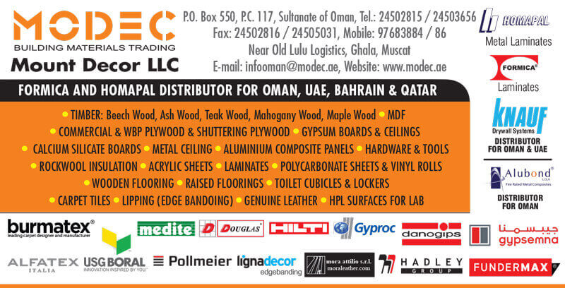 oman product finder